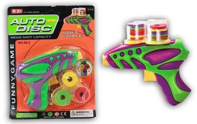 Schijfjespistool coole kleuren